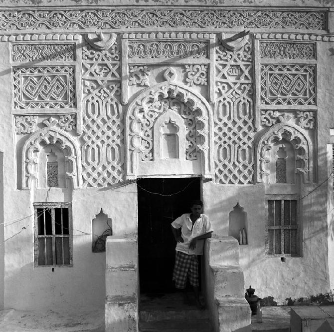 A House in Zabid, North Yemen (1972)